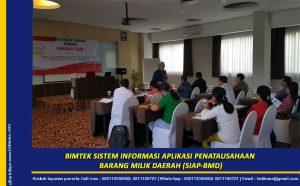 Bimtek Sistem Informasi Aplikasi Penatausahaan Barang Milik Daerah