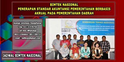 Bimtek Penerapan Standar Akuntansi Pemerintahan Berbasis Akrual pada Pemerintahan Daerah